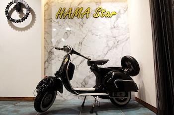 Hama Star