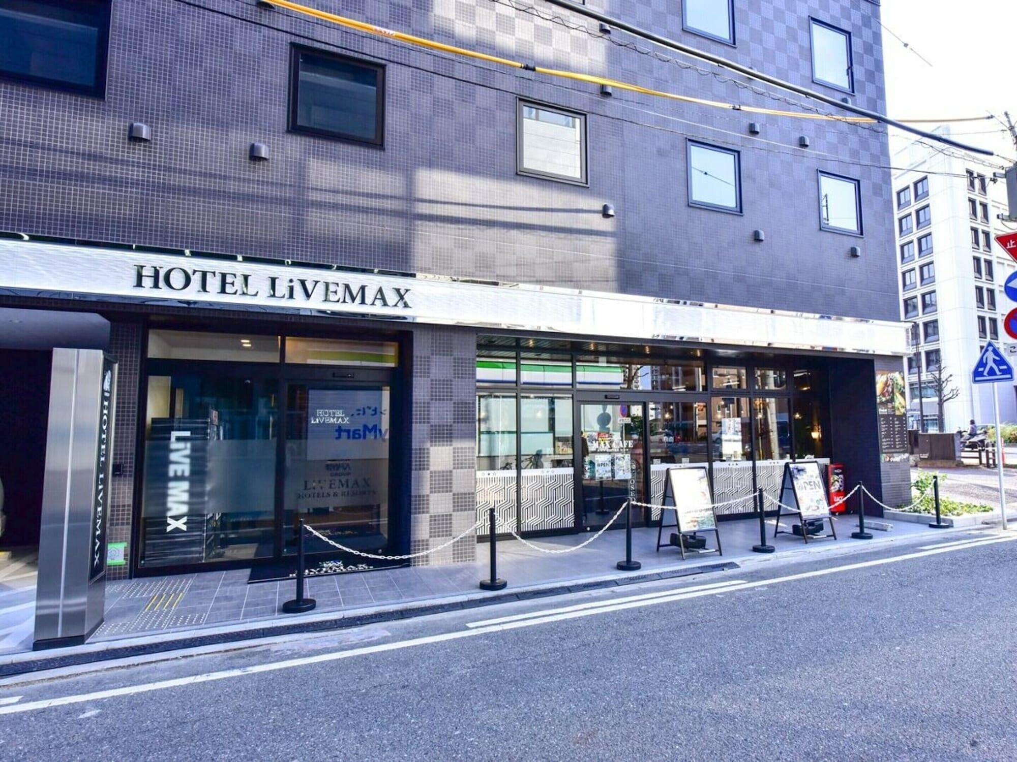 The Lively Hakata Fukuoka, Fukuoka