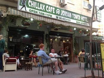 Hotel - Jordan Tower Hotel