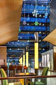 Hilton Frankfurt Airport - Lobby Lounge