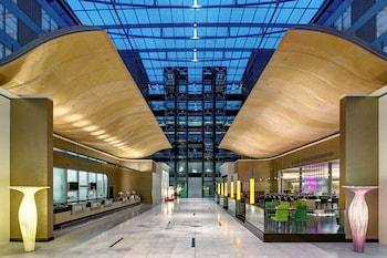 Hilton Frankfurt Airport - Lobby