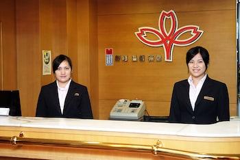 イン ジェン ホテル