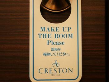 エコノミー ダブルルーム 喫煙可 16㎡ 渋谷クレストンホテル