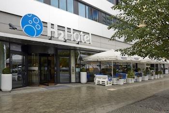 柏林亞歷山大廣場 H2 飯店 H2 Hotel Berlin Alexanderplatz