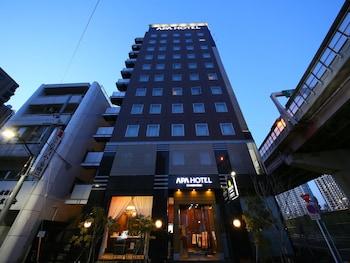 Hotel - APA Hotel Nihombashi-Hamachoeki - Minami