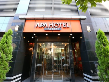 Hotel - APA Hotel <Hatchobori Eki Minami>