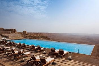 BERESHEET HOTEL BY ISROTEL