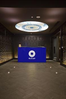 ザ ポースレン ホテル バイ JL アジア