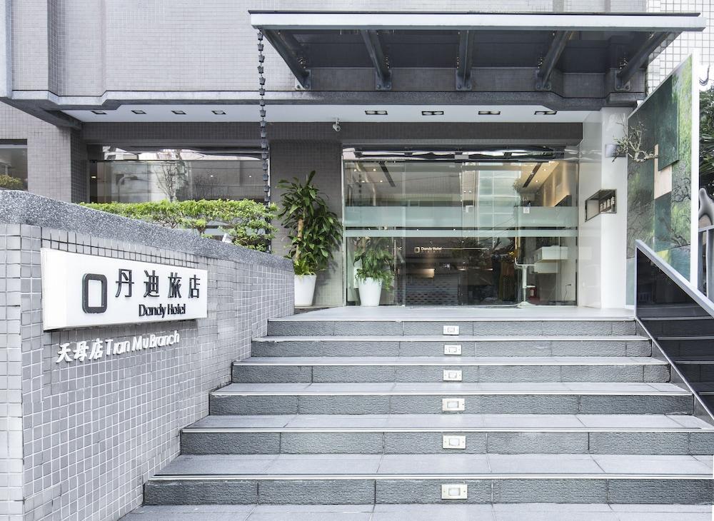 ダンディ ホテル ティアンム ブランチ (丹迪旅店天母店)
