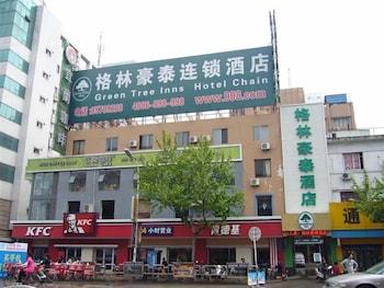 Hotel - GreenTree Inn Nangtong Renmin Road Babaiban Express Hotel