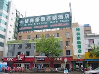 GreenTree Inn Nangtong Renmin Road Babaiban Express Hotel