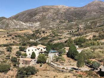 Hotel - Casa Rural Fuente La Teja