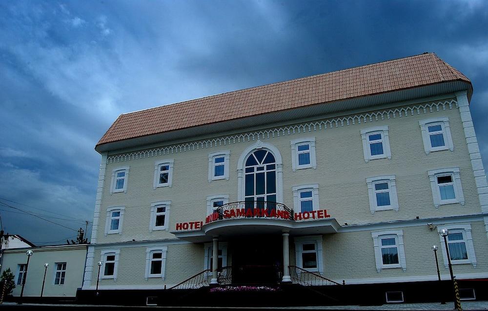 撒馬爾罕大酒店