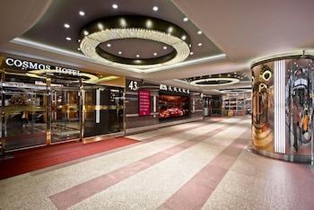 台北天成大飯店 Cosmos Hotel Taipei