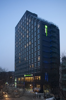 Holiday Inn Express Dongzhimen - Featured Image