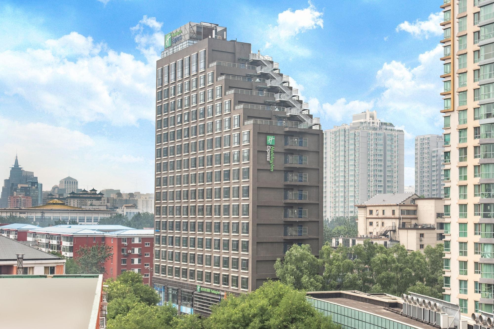 Holiday Inn Express Dongzhimen, Beijing