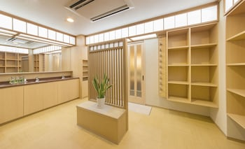 Ryokan Kohro - Treatment Room  - #0
