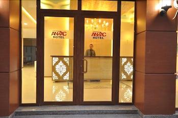 그랜드 안작 호텔(Grand Anzac Hotel) Hotel Image 26 - Hotel Entrance