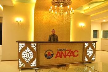 그랜드 안작 호텔(Grand Anzac Hotel) Hotel Image 4 - Reception