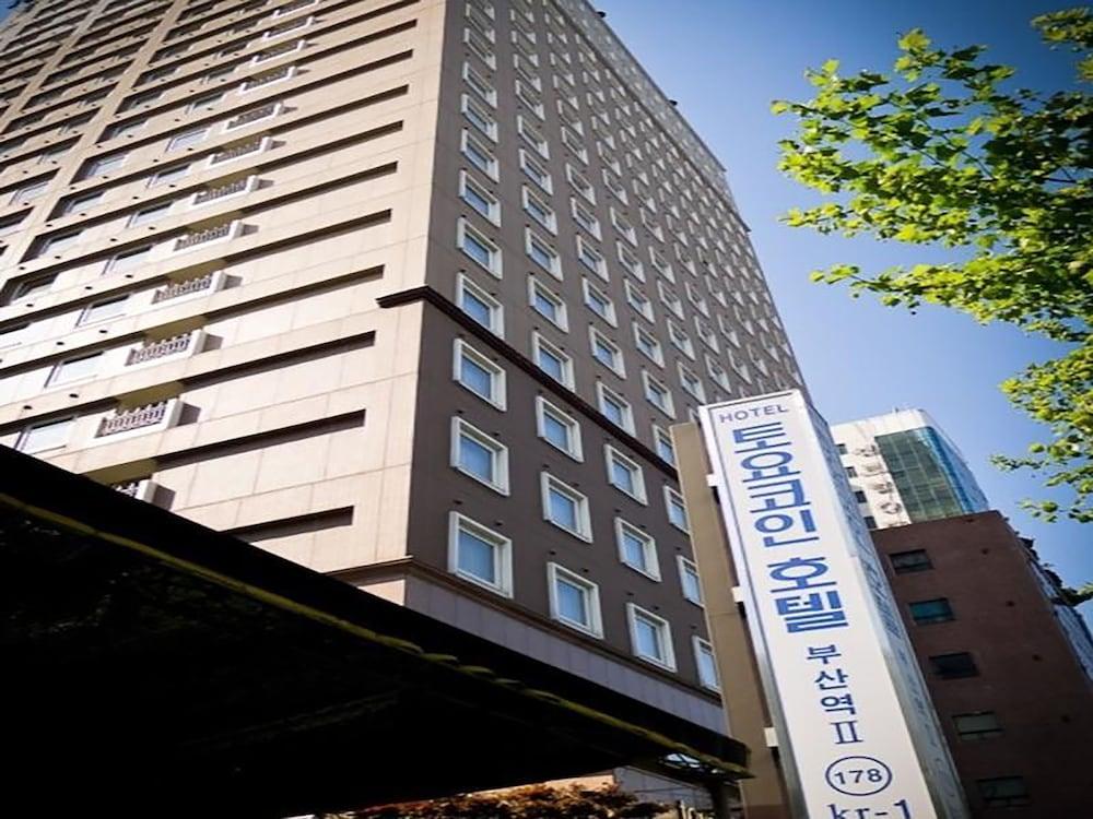 釜山 観光 ホテル