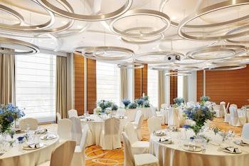 SHERATON GRAND HIROSHIMA HOTEL Banquet Hall
