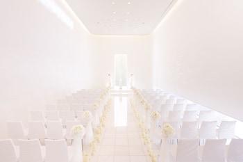 SHERATON GRAND HIROSHIMA HOTEL Chapel