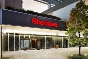 SHERATON GRAND HIROSHIMA HOTEL Terrace/Patio