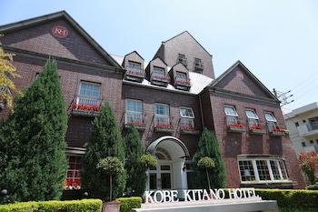KOBE KITANO HOTEL Front of Property