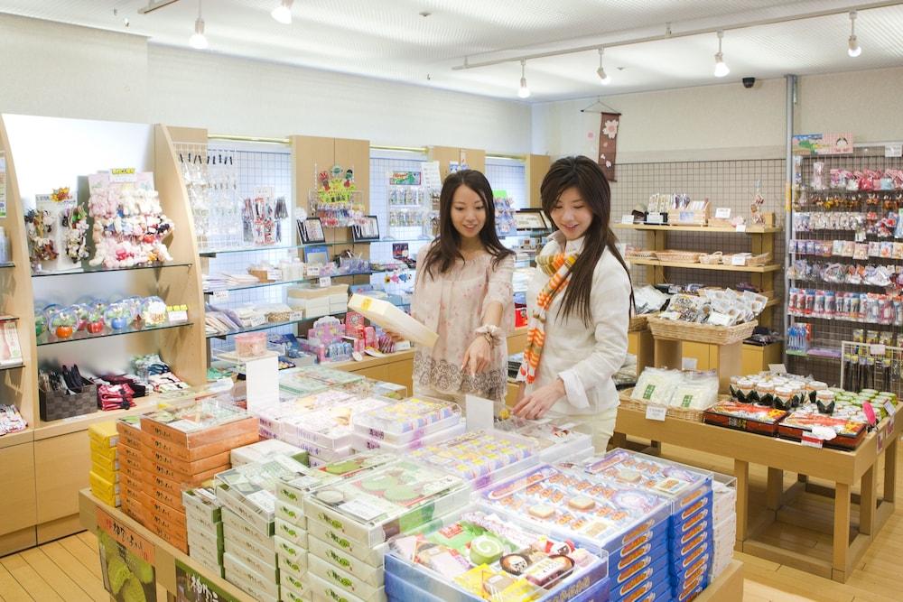 Gift Shop