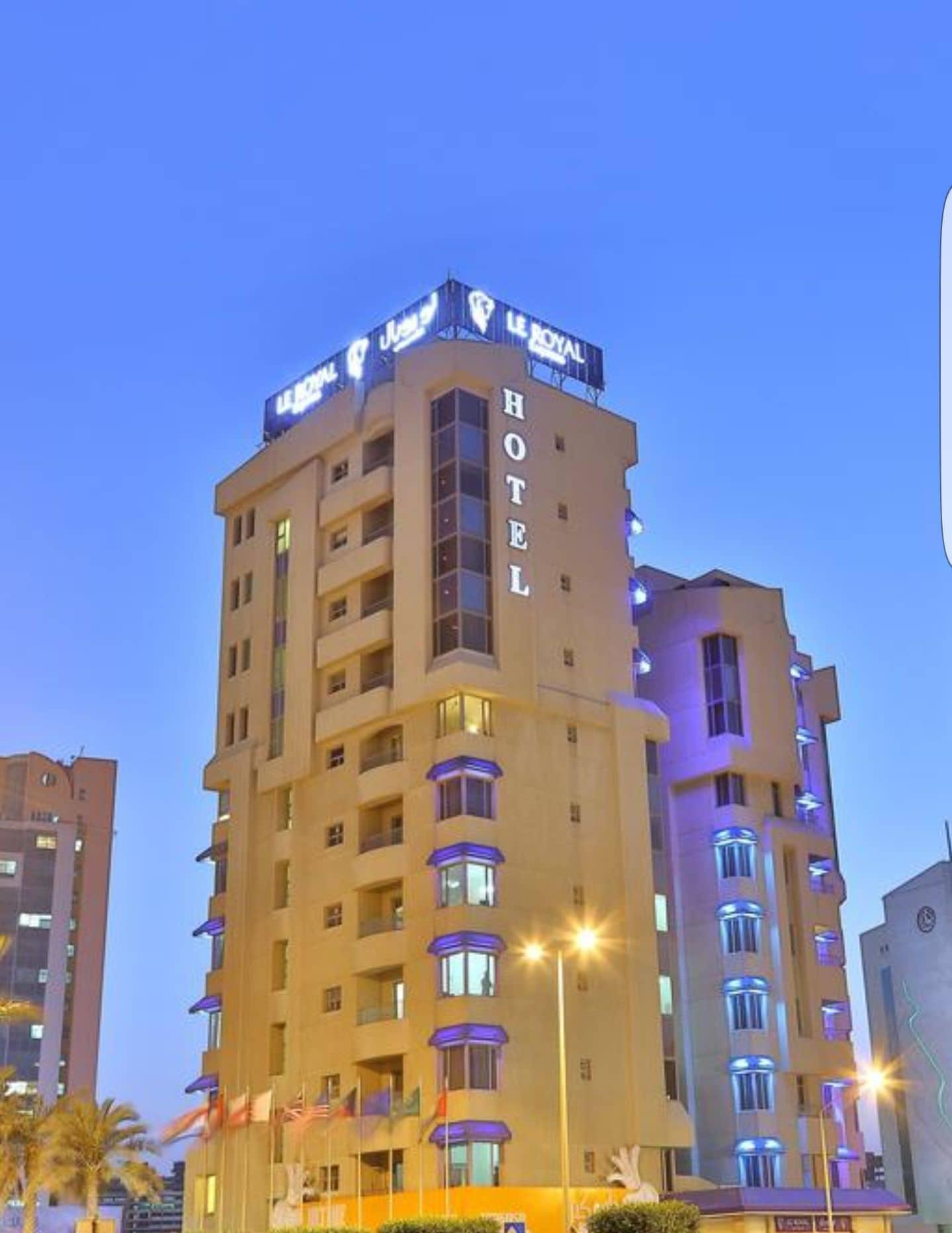 Le Royal Express Hotel,