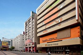 福泰桔子商旅 - 台中公園店 Orange Hotel-Taichung Park
