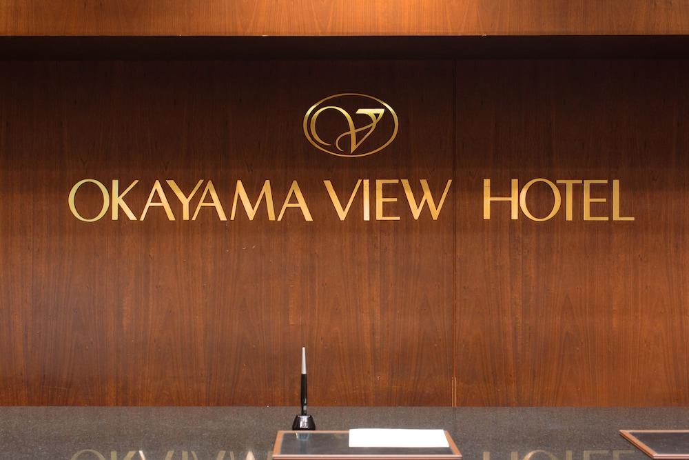 오카야마 뷰 호텔(Okayama View Hotel) Hotel Image 2 - Reception