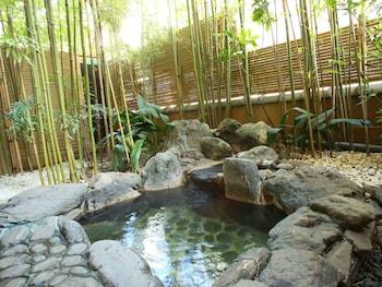 Hotel - Otsuki Hotel Wafukan