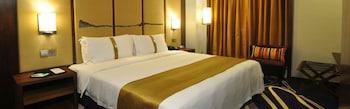 ホリデイ・イン青島シティ センター (青島中心假日酒店)