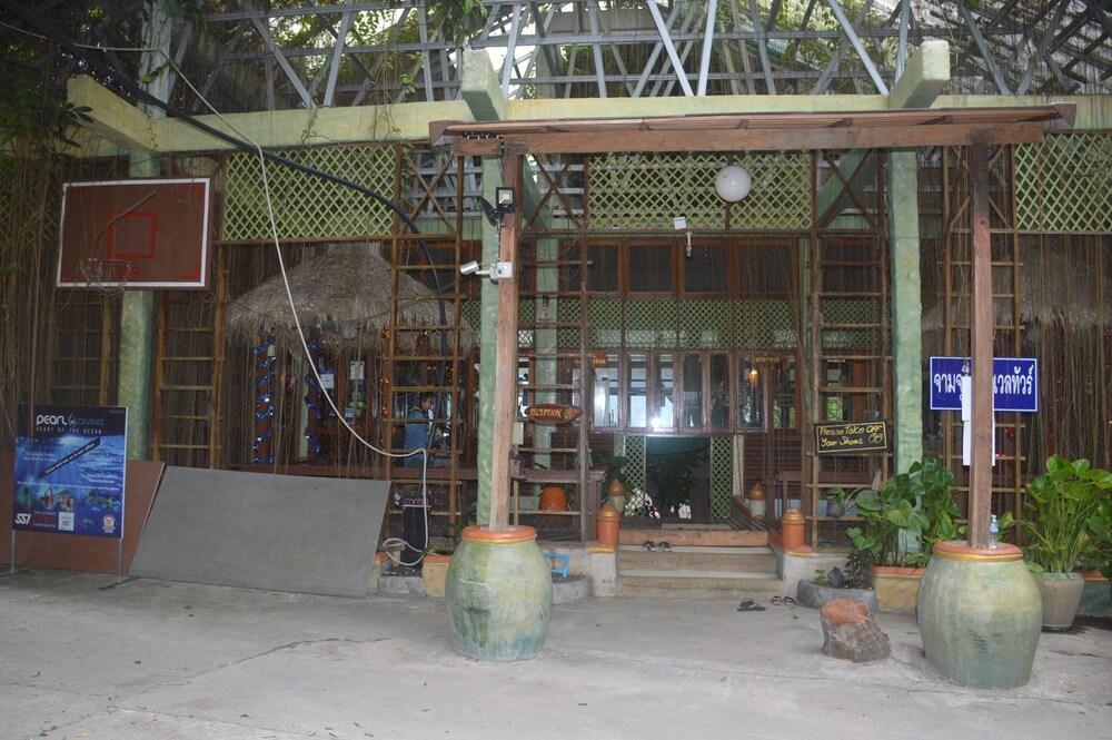 코 타오 뱀부 헛츠(Koh Tao Bamboo Huts) Hotel Image 3 - Reception