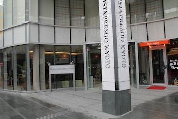 HOTEL VISTA PREMIO KYOTO KAWARAMACHI ST. Property Entrance