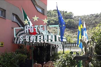 호텔 세레노(Hotel Sereno) Hotel Image 38 - Hotel Entrance