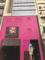 Butterfly on Waterfront Boutique Hotel Sheung Wan