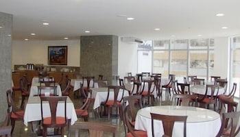 코스타 도 마르 호텔(Costa do Mar Hotel) Hotel Image 40 - Restaurant