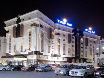 Hotel - Tulip Inn Muscat