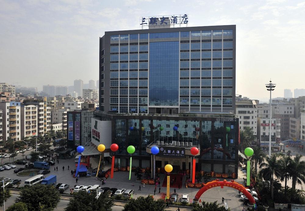 산리안 호텔(Sanlian Hotel) Hotel Image 0 - Featured Image