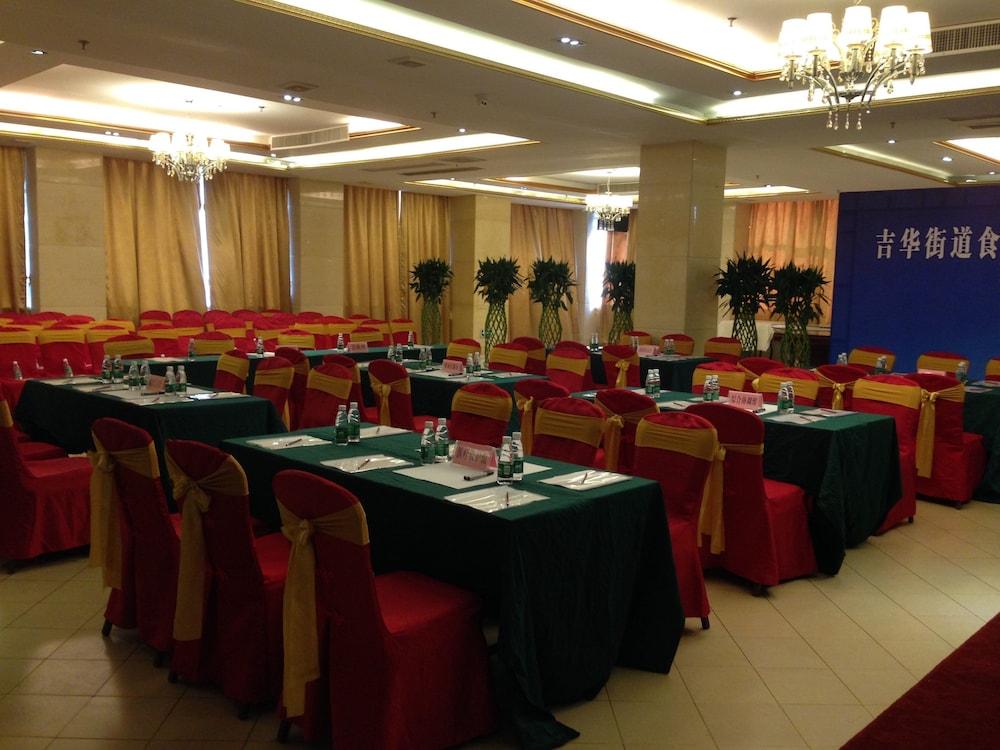 산리안 호텔(Sanlian Hotel) Hotel Image 1 - Meeting Facility