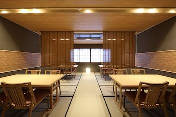 GION RYOKAN KARAKU Restaurant