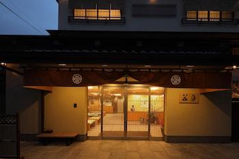 GION RYOKAN KARAKU Front of Property - Evening/Night