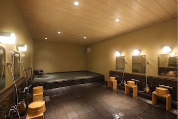 GION RYOKAN KARAKU Public Bath