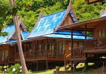 코 탈루 아일랜드 리조트(Koh Talu Island Resort) Hotel Image 78 - Exterior