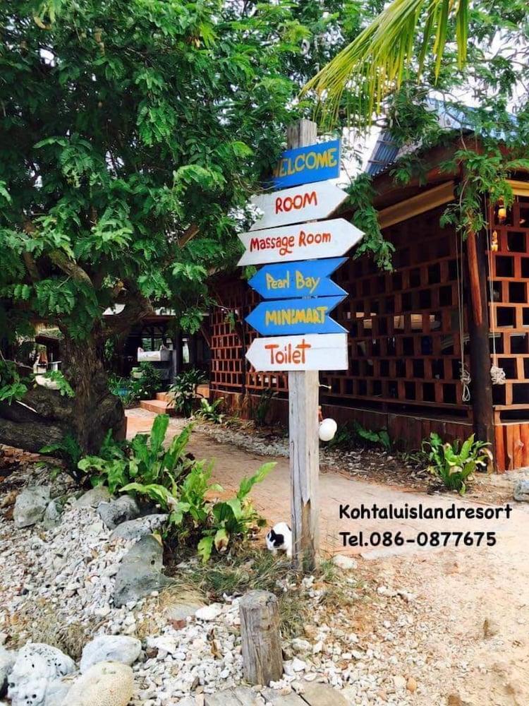 코 탈루 아일랜드 리조트(Koh Talu Island Resort) Hotel Image 43 - Interior Entrance