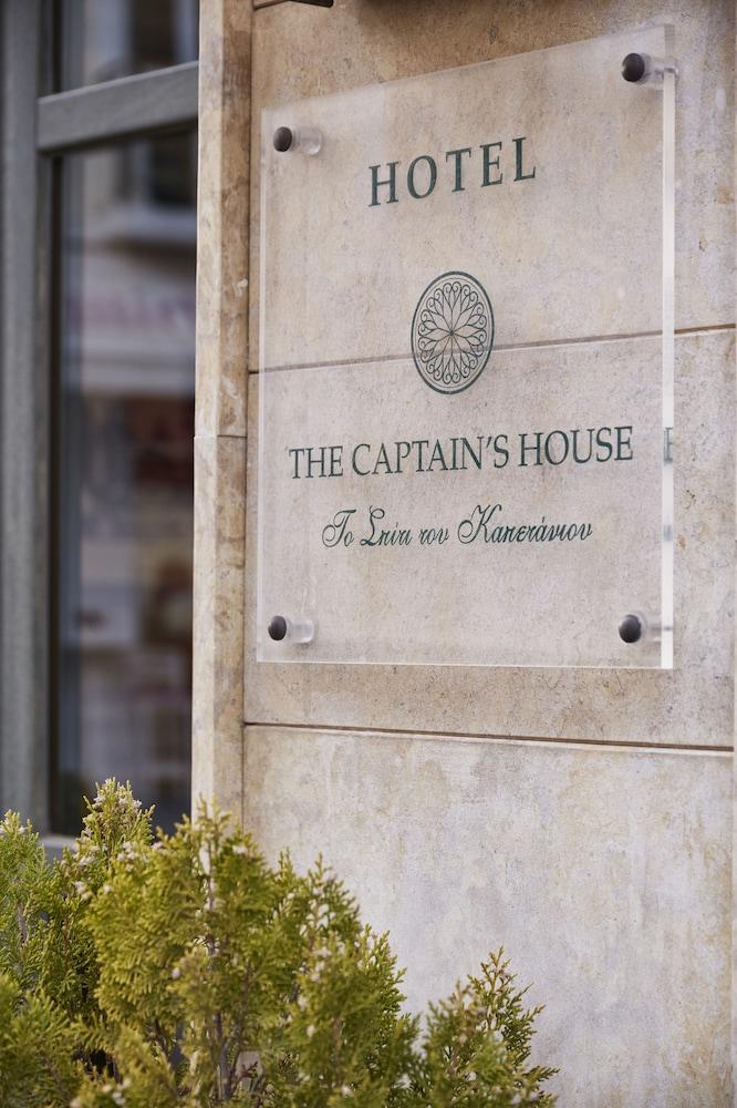 더 캡틴스 하우스 부티크 호텔(The Captain's House Boutique Hotel) Hotel Image 33 - Exterior detail