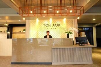 トンオー プレイス ホテル