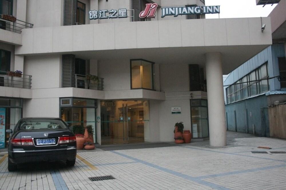 ジンジャン イン 上海 ワールド エクスポ (錦江之星 上海世博店)